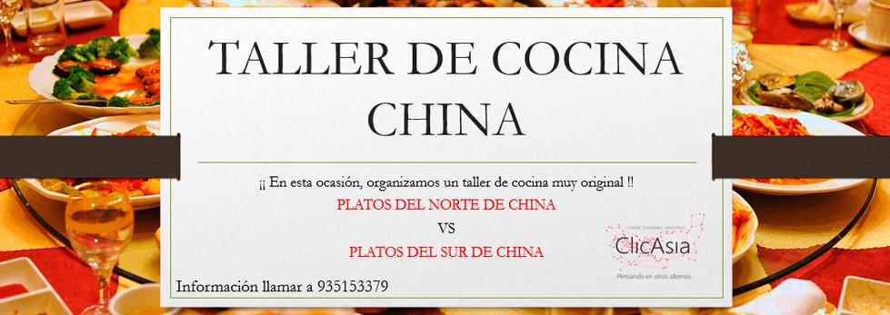 taller-cocina-china