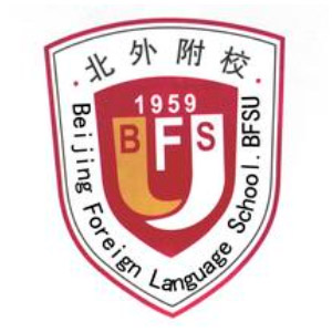 Beijing-Foreign-Languages-School