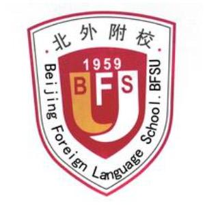 Beijing-Foreign-Languages-School