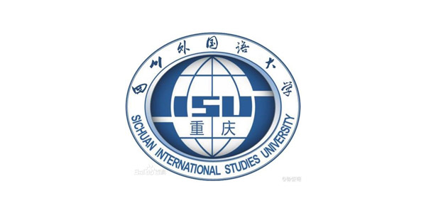 sichuan-international-studies-university