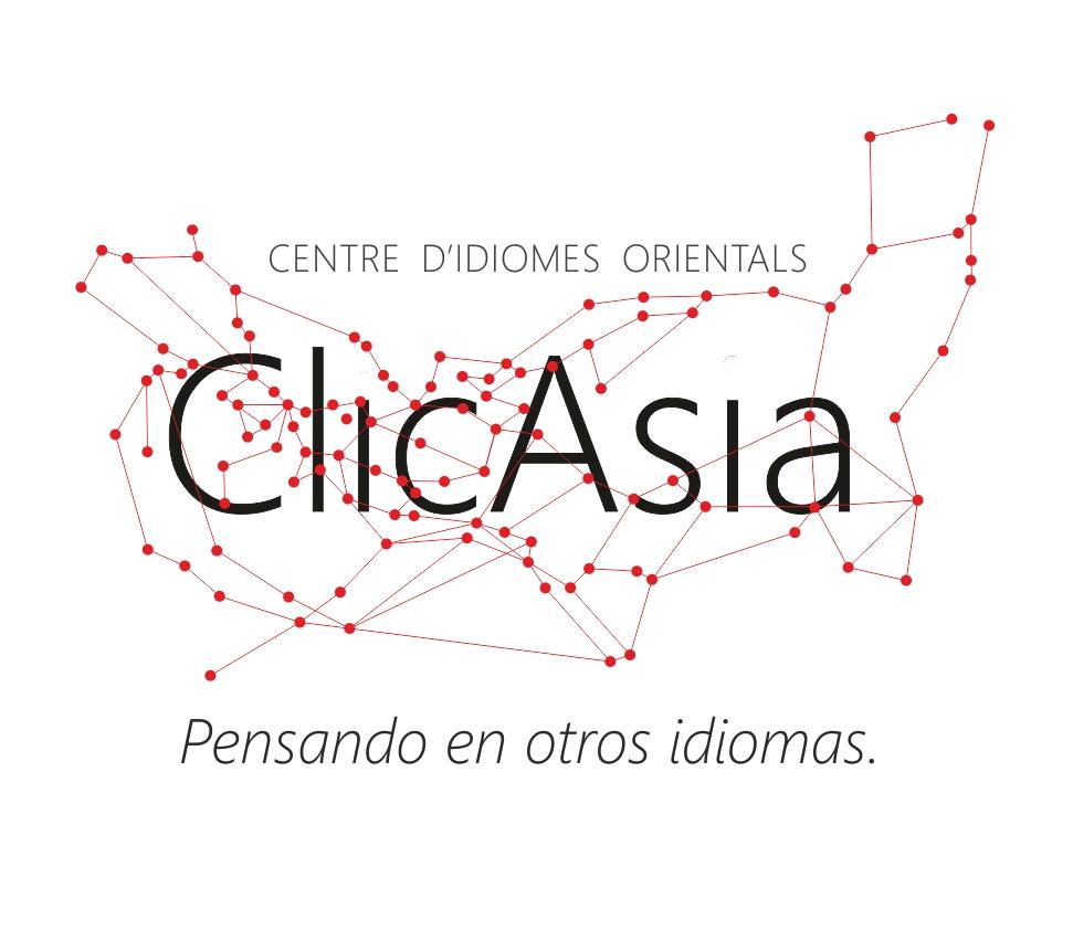 logo_Clicasia