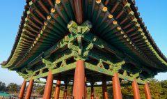Seul-Pagoda