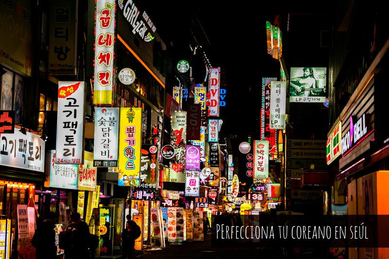 Perfecciona tu coreano en Seúl