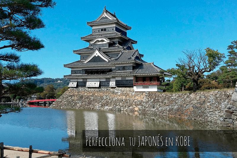 Perfecciona tu Japonés en Kobe