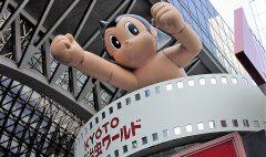 Cómo ser mangaka (Astroboy)