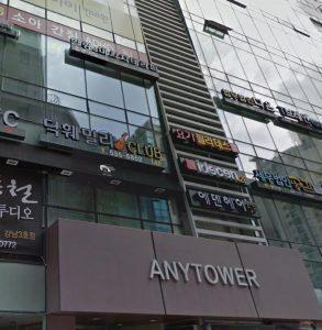 Estudia coreano en Seul