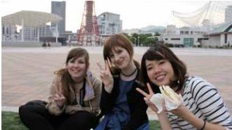 Qué hacer en Kobe